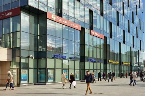 Каждая 2-ая сделка сновостройками в Российской Федерации стала ипотечной