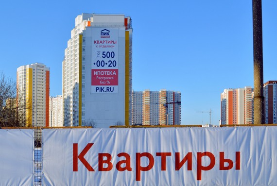 Власти Подмосковья посоветовали снизить ипотечную ставку до10%