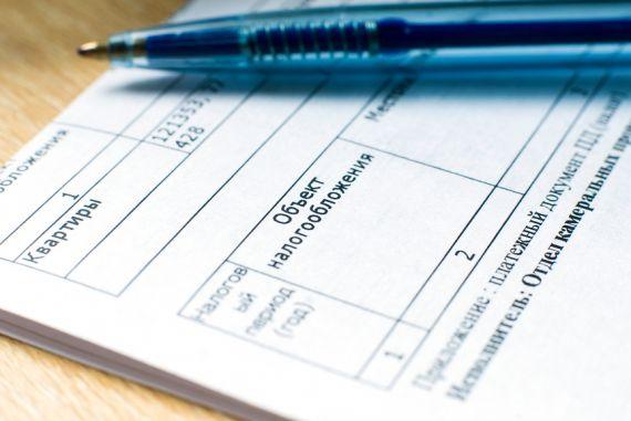 В 2016 году жители Подмосковья будут платить за капремонт по 8,3 руб. за квадрат