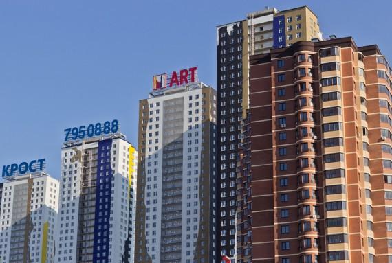 Ипотечным заемщикам столкнувшимся с финансовыми сложностями будет проще получить господдержку