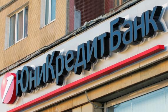Государственные банки заняли первые места врейтинге самых наилучших ипотечных банков