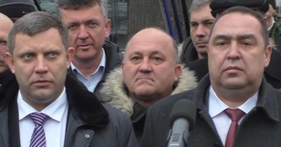 МВД Украины анонсировало убийство Захарченко и Плотницкого