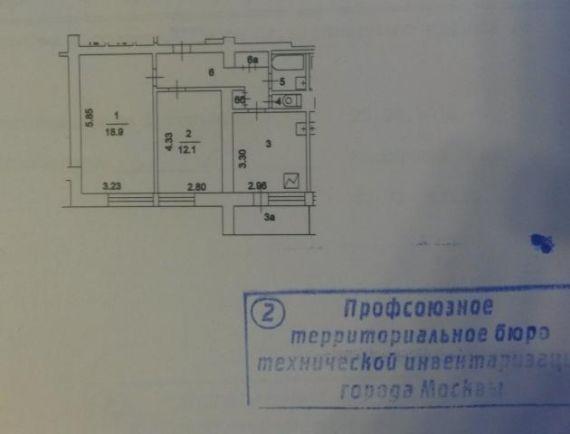 2-комнатная первичка находится бутлерова ул. , 30, метро. ра.