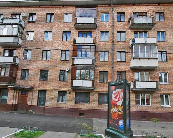 Продается двухкомнатная квартира находится пресненский вал у.
