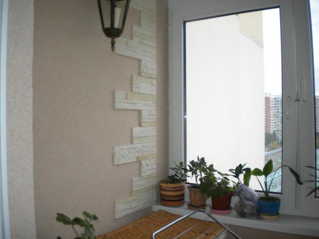 Предлагается трёхкомнатная квартира расположение мирской пр..