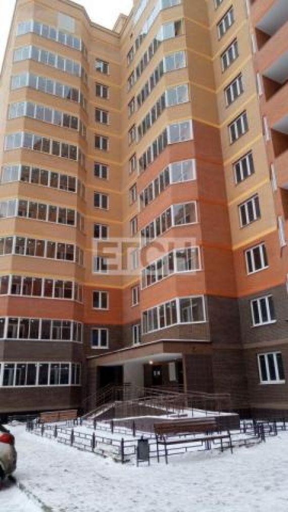 Егсн недвижимость москва вторичное жилье оценка