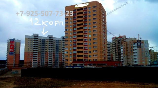 Серия и 155мк балкон.