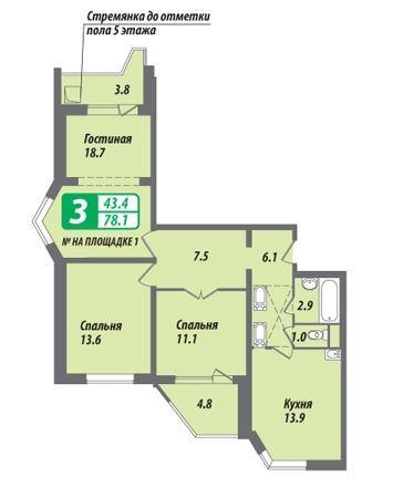 3-комнатная первичка расположение электролитный пр. , 16с3, .