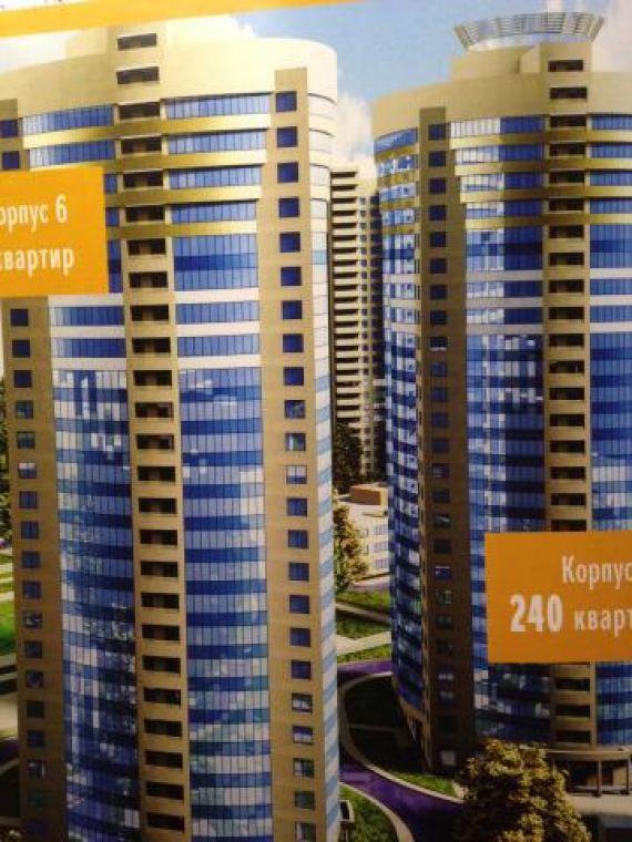 термобелья полимерных квартиры в реутове в жк маяк состав белья эластичные