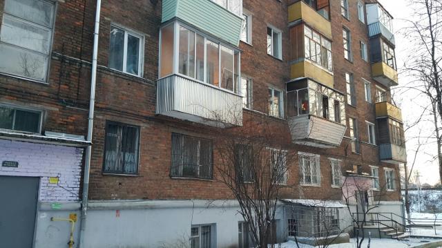 Поликлиники в кучино московской области