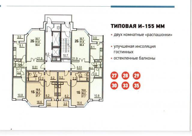 Предлагается 1-комнатная новая квартира находится, метро. 14.