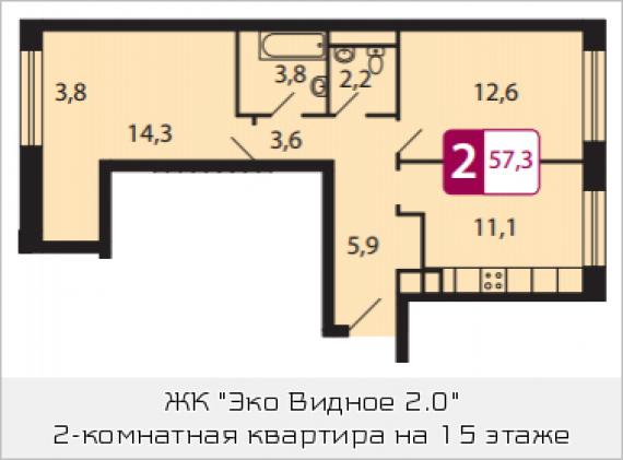 Эко видное 2 официальный сайт цена выбор квартиры