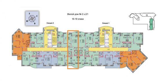 Жк центральный планировка квартир