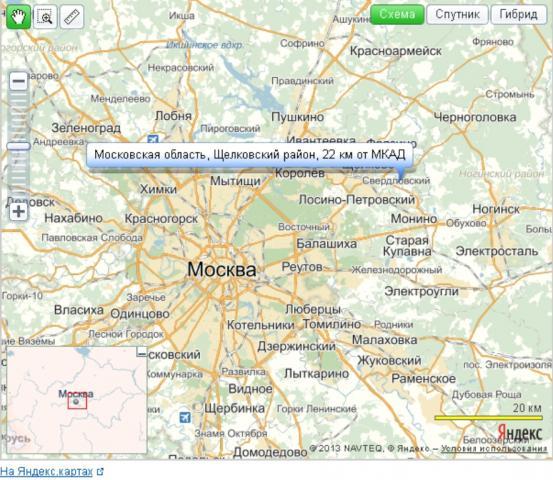 информация при вакансии в монино щелковского района московской области достаточно много цельные